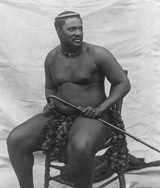 Re Cetshwayo