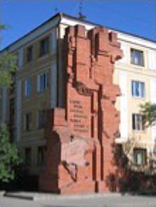 Battaglia di stalingrado le grandi battaglie della for 2 piani di casa contemporanea di storia
